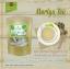 Moringa Tea by Healthy Tea Shop ชามะรุมเฮลตี้ ซองสีน้ำตาล thumbnail 1