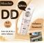 MISSCHER DD Cream Water Drop SPF 50 PA+++ โลชั่นเนื้อ water drop ขาวใสออร่าใน 10 วินาที thumbnail 6