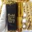 Gold Serum Plus Vit C by Beauty Forever เซรั่มทองคำ สวยสมบูรณ์แบบ ด้วยคุณค่าจากทองคำ thumbnail 8