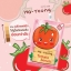 Ha-Young Tomato Serum ฮายัง โทเมโท เซรั่ม มะเขือเทศเร่งขาว thumbnail 2