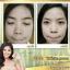Ruang Khao Cream ครีมรวงข้าว by ตั๊ก ลีลา ประโยชน์ข้าวหอมมะลิไทย เพื่อผิวใสเป็นธรรมชาติ thumbnail 29