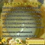 BEAUTY ONE Royal Jelly บิวตี้วัน รอยัลเจลลี่ นมผึ้งบิวตี้วัน นมผึ้ง 100% Natural thumbnail 6
