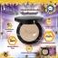 BABALAH UV 2 Way Cake Magic Bee Powder SPF20++ บาบาร่า ยูวี ทูเวย์ เมจิคบี พาวเดอร์ เอสพีเอฟ 20++ แป้งพัฟบาบาร่า ไขผึ้ง thumbnail 16