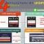 ufoiptv ดูหนัง ดูบอล ช่องกีฬา สารคดี บันเทิง การ์ตูน หนัง18+ ช่องชั้นนำของเมืองไทย ครบจบในหนึ่งเดียว thumbnail 2
