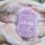 ARAB SOAP PLUS RICEBERRY by CHOMNITA สบู่อาหรับ พลัส ไรซ์เบอร์รี่ ที่สุดของการดูแลผิว thumbnail 22