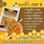 BEAUTY ONE Royal Jelly บิวตี้วัน รอยัลเจลลี่ นมผึ้งบิวตี้วัน นมผึ้ง 100% Natural thumbnail 7