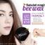 BABALAH UV 2 Way Cake Magic Bee Powder SPF20++ บาบาร่า ยูวี ทูเวย์ เมจิคบี พาวเดอร์ เอสพีเอฟ 20++ แป้งพัฟบาบาร่า ไขผึ้ง thumbnail 4