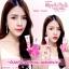 M.Chue Kiss Me Nipple Pink & Lip Tattoo เอ็ม.จู คิสมี นิปเปิล พิงค์ แอนด์ ลิป แทททู เจลสักหัวนม และริมฝีปากชมพูชั่วคราว thumbnail 7