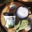 Skinion Mexico Nopal CACTUS Soothing Gel Cream เจลครีมตะบองเพชร thumbnail 8
