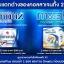 Matiz Plus Pure Collagen With Vitamin C (เมทิซ พลัส คอลลาเจน) ผลิตภัณฑ์อาหารเสริมคอลลาเจนผสมวิตามินซี thumbnail 4