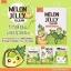 MELON JELLY KLEAR by ami SKINCARE เมลอน เจลลี่ เคลียร์ เจลลี่เมล่อน เอมิ ฉีกกฎความขาว thumbnail 6