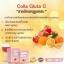 Ha-Young Colla Gluta C Plus+ mini ฮายัง คอลลา กลูต้า ซี พลัส มินิ น้ำมะเขือเทศชงดื่ม thumbnail 11