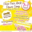 Pure Face Mask Power Soap by Jellys สบู่เจลลี่ มาส์กหน้าเพียวเฟส 7 อิน 1 สบู่หน้าไม่มัน thumbnail 4