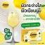 Lemon Collagen โบนิต้า เลมอน คอลลาเจน ผิวกระจ่างใส ผิวเนียนนุ่ม ชุ่มชื่น มีออร่า ไม่โทรม ไม่คล้ำ thumbnail 8