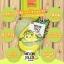 MELON JELLY KLEAR by ami SKINCARE เมลอน เจลลี่ เคลียร์ เจลลี่เมล่อน เอมิ ฉีกกฎความขาว thumbnail 7