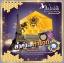 BABALAH UV 2 Way Cake Magic Bee Powder SPF20++ บาบาร่า ยูวี ทูเวย์ เมจิคบี พาวเดอร์ เอสพีเอฟ 20++ แป้งพัฟบาบาร่า ไขผึ้ง thumbnail 9