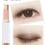 novo Eye Shadow Two Tone Strick อายแชโดว์ ทูโทน แต่งง่าย สวยสไตล์เกาหลี thumbnail 15