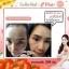 Ha-Young Colla Gluta C Plus+ mini ฮายัง คอลลา กลูต้า ซี พลัส มินิ น้ำมะเขือเทศชงดื่ม thumbnail 24