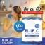 BLUE CI COLLAGEN บลูชิ คอลลาเจน แค่ดื่ม ก็เหมือนทำโบท็อกซ์ thumbnail 11