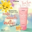 Perfect Sunscreen FONFON BODY CREAM spf pa 50++ BY FONNFONN ครีมกันแดดฝนฝน กันแดดพร้อมบำรุง ผิวขาวกระจ่างใส thumbnail 3