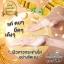 Khun Ying Ginseng facial skin ครีมคุณหญิงหน้าใส by โสมคุณหญิง คุณค่าพลังสกัดจากโสม ผิวหน้ากระจ่างใสใน 7 วัน thumbnail 6