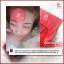 PCARE RED Finest Care พีแคร์ เรด ไฟเนสท์ แคร์ นวัตกรรมสูตรเพิ่มพลังผิว ลดฝ้า กระ หน้าขาวใส thumbnail 22