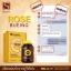 ROSE BUEING PACEN vit's by SKINISTA โรเซ่ บูอิ้ง วิตามินแบบเคี้ยว thumbnail 21
