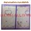 ม่านหน้าต่างกันยุง ลายกาตูน ขนาด 110*150 thumbnail 2