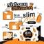 EVALY's slim Milk สลิม มิลค์ นมผอม ผลิตภัณฑ์นมชงลดน้ำหนัก อร่อย ได้ประโยชน์ ได้สุขภาพดี ระบบขับถ่ายดี ผิวเด้ง thumbnail 19