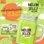 MELON JELLY KLEAR by ami SKINCARE เมลอน เจลลี่ เคลียร์ เจลลี่เมล่อน เอมิ ฉีกกฎความขาว thumbnail 5