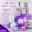ARAB SOAP PLUS RICEBERRY by CHOMNITA สบู่อาหรับ พลัส ไรซ์เบอร์รี่ ที่สุดของการดูแลผิว thumbnail 9