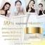 Ruang Khao Cream ครีมรวงข้าว by ตั๊ก ลีลา ประโยชน์ข้าวหอมมะลิไทย เพื่อผิวใสเป็นธรรมชาติ thumbnail 9