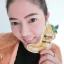 Khun Ying Ginseng facial skin ครีมคุณหญิงหน้าใส by โสมคุณหญิง คุณค่าพลังสกัดจากโสม ผิวหน้ากระจ่างใสใน 7 วัน thumbnail 36