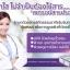 MinZol สูตรใหม่ ครีมมินโซว หน้าขาว กระจ่างใส ไร้สิว ครีมดีที่ท้าให้ลอง thumbnail 14