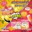 ส้มป่อย DETOX By OVi น้ำชง รสผลไม้ โฉมใหม่เข้มข้นกว่าเดิม thumbnail 3