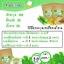 Moringa Tea by Healthy Tea Shop ชามะรุมเฮลตี้ ซองสีน้ำตาล thumbnail 7