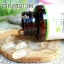 MERMAID Cold pressed COCONUT OIL เมอร์เมด น้ำมันมะพร้าวสกัดเย็น thumbnail 19