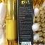 Gold Serum Plus Vit C by Beauty Forever เซรั่มทองคำ สวยสมบูรณ์แบบ ด้วยคุณค่าจากทองคำ thumbnail 9
