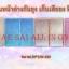 ม่านหน้าต่างกันยุง รุ่นแม่เหล็กเก็บเสียง สีพื้น ขนาด 130*150 thumbnail 2