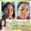 Ruang Khao Cream ครีมรวงข้าว by ตั๊ก ลีลา ประโยชน์ข้าวหอมมะลิไทย เพื่อผิวใสเป็นธรรมชาติ thumbnail 28