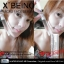 X'BEiNO MICRO FACE SERUM เอ็กซ์'บิไอโน่ เมโสหน้าใส ของแท้ อย.ไทย by MB GUARANTEE thumbnail 22