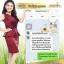 Ruang Khao Cream ครีมรวงข้าว by ตั๊ก ลีลา ประโยชน์ข้าวหอมมะลิไทย เพื่อผิวใสเป็นธรรมชาติ thumbnail 16