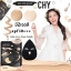 CHY Cushion ho-yeon คุชชั่นโฮยอน ยกกล่อง 5 ซอง thumbnail 3