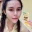 Khun Ying Ginseng facial skin ครีมคุณหญิงหน้าใส by โสมคุณหญิง คุณค่าพลังสกัดจากโสม ผิวหน้ากระจ่างใสใน 7 วัน thumbnail 34