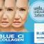 BLUE CI COLLAGEN บลูชิ คอลลาเจน แค่ดื่ม ก็เหมือนทำโบท็อกซ์ thumbnail 9