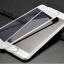 iPhone 7 - ฟิล์มกระจกเต็มจอ 3D ยี่ห้อ HOCO thumbnail 8