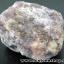▽เลพิโดไลต์ Lepidolite (87g) thumbnail 3