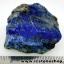 ▽ลาพิส ลาซูลี่ Lapis Lazuli ก้อนธรรมชาติ (25g) thumbnail 1