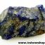 ▽ลาพิส ลาซูลี่ Lapis Lazuli ก้อนธรรมชาติ (12g) thumbnail 3