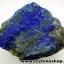 ▽ลาพิส ลาซูลี่ Lapis Lazuli ก้อนธรรมชาติ (25g) thumbnail 2
